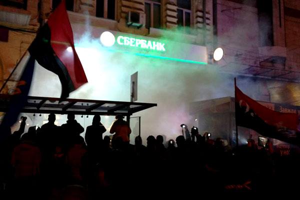 Нападение боевиков «Правого сектора» на отделения Сбербанка РФ