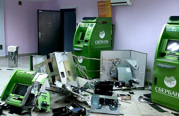 Банкоматы Сбербанка РФ после нападения боевиков «Правого сектора»