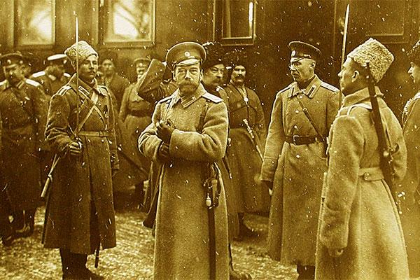 Государь Николай II под конвоем