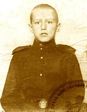 И.Н. Андрушкевич в 1938 г. в г. Белая Церковь, Югославия, в первом классе Кадетского корпуса