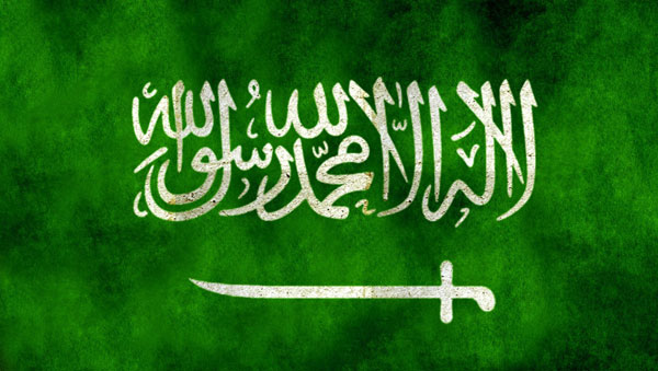 Ваххабитский государственный флаг Саудовской Аравии с шахадой (исламским символом веры)