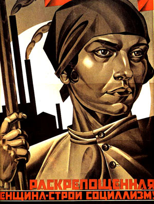 Плакат: Раскрепощённая женщина - строй социализм!