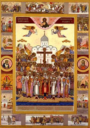 Икона Новомучеников и Исповедников российских, перед которой совершалось их прославление в 1981 г. Русской Зарубежной Церковью