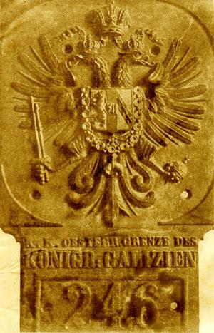 Трофей Русской армии — австрийский пограничный герб Галиция. 1914