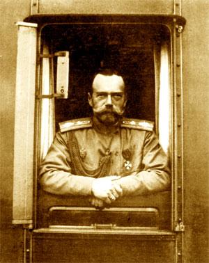 Государь Император Николай II после отречения в окне вагона