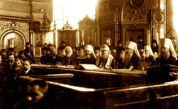 Послание Св. Синода ко всероссийской пастве 9 марта 1917 г.