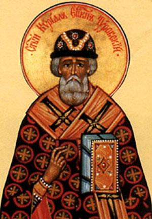 Святитель Кирилл, епископ Туровский