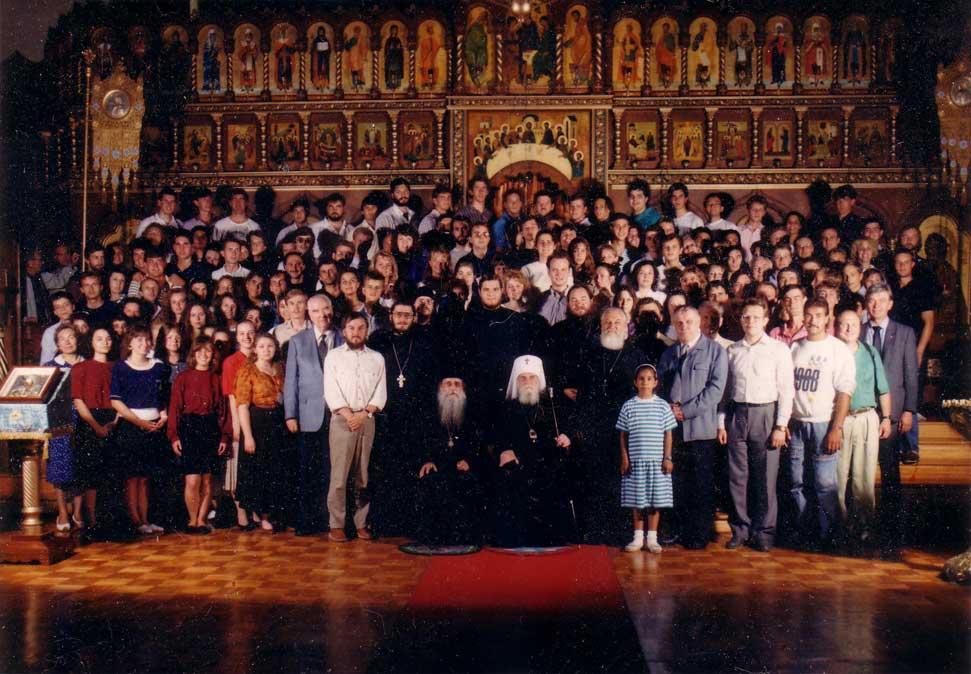 VI Всезарубежный съезд русской православной молодёжи в Монреале. 1990