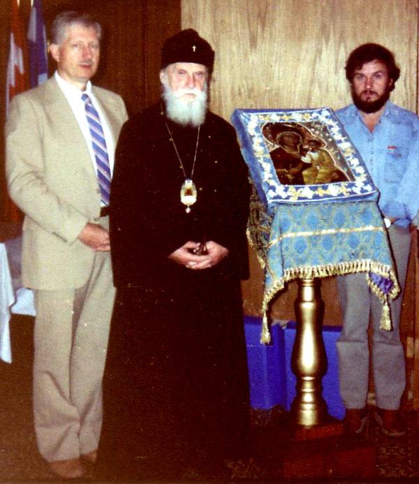 Организатор съезда П.П. Пагануцци, Митрополит Виталий, М.В. Назаров