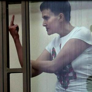 Надежда Савченко - карательница батальона Айдар