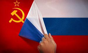 РФ аля СССР