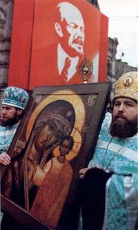 http://www.rusidea.org/picts/articles/Yaroslavl1000_2.jpg