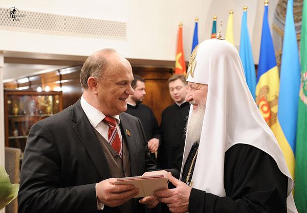 Зюганов и Кирилл обменялись поздравлениями и наградами