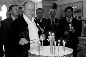 Зюганов зажигает свечу в храме