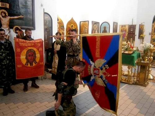 Освящение воинского знамени Новороссийского ополчения, г.Славянск