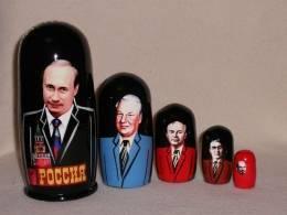 Комиссия по фальсификации истории в ущерб интересам России