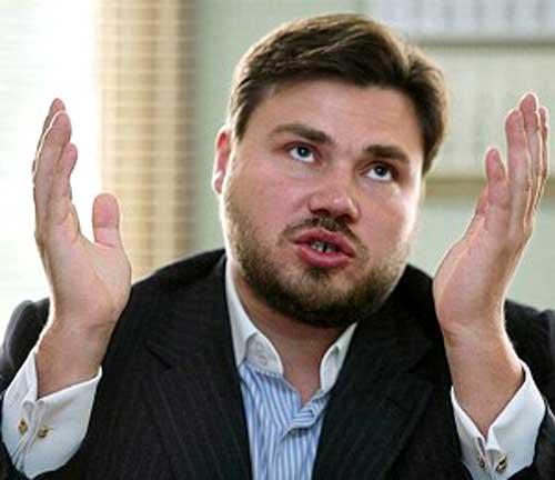 "Константин Малофеев, ""маршал кэпитал"""