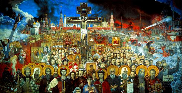 Илья Глазунов. Вечная Россия (Сто веков). 1988