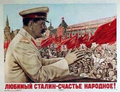 Любимый Сталин - счастье народное!
