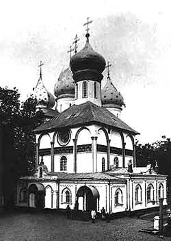 храм Сошествия Св. Духа придел св. Филарета Милостивого