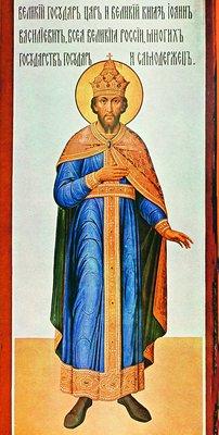 Фреска царя Иоанна Грозного