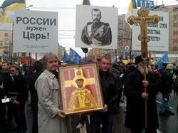 России нужен царь