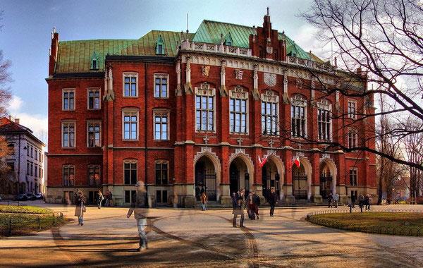 Краков, Ягеллонский университет