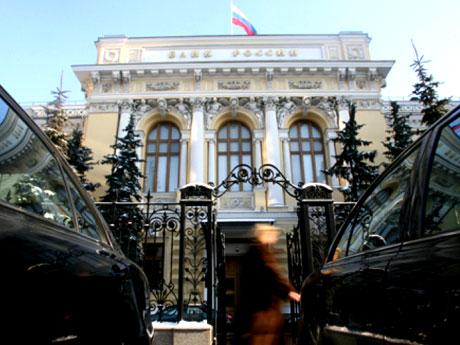 Банк РФ продолжает политику полной открытости российского финансового рынка