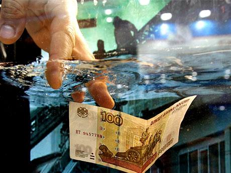 Свободное плавание курса рубля