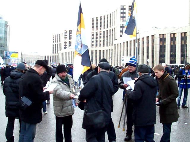 Пикет Союза Русского Народа с распространением листовки, отражающей нашу точку зрения, у входа на митинг на просп. Сахарова 24 декабря 2011 г.