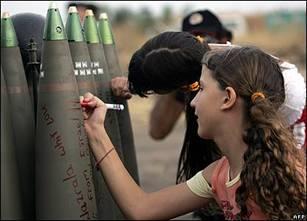 Израильские дети пишут на снарядах послания палестинским (христианским и мусульманским) детям: «Умирайте с любовью»