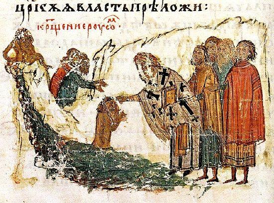 Крещение русов. Миниатюра XIV в. из среднеболгарского перевода летописи Константина Манассия