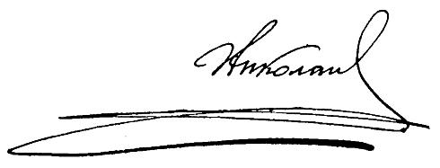 Подпись с «Приказа Николая II по армии и флоту о принятии на Себя обязанностей Главнокомандующего» от 23 августа 1915 года