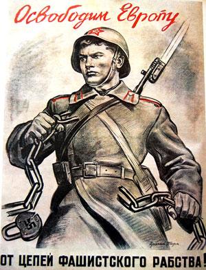 Освободим Европу от цепей фашистского рабства
