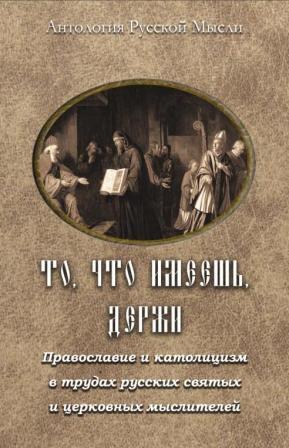 Печатная версия «Голоса Эпохи»