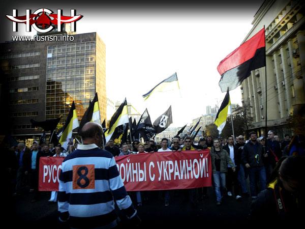 Марш националистов в поддержку укрокарателей
