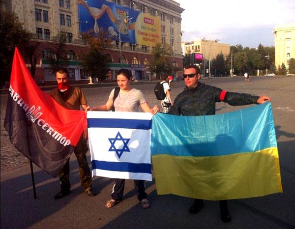 Три флага на Украине