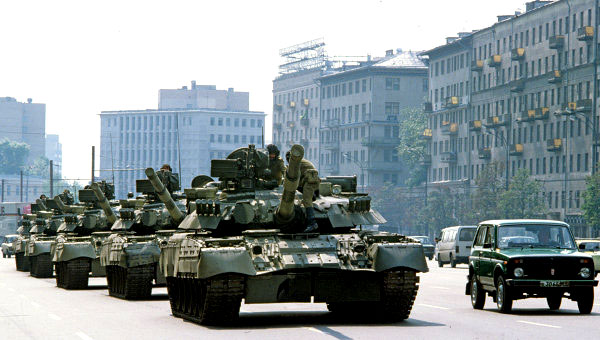Ввод войск в Москву в 1991 г.