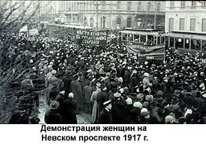 http://www.rusidea.org/picts/kalendar/8marta_1917.jpg