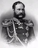 Князь Барятинский