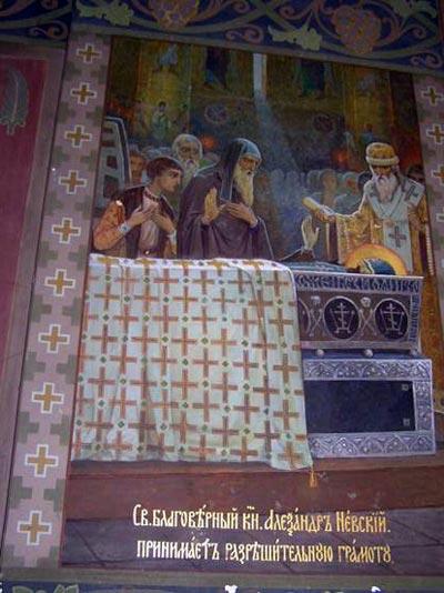 Фреска из собора св. мученика Пантелеймона в Ново-Афонском монастыре