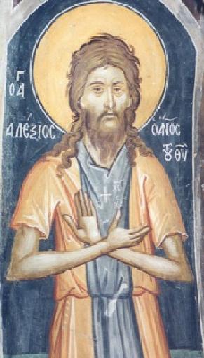 Св. Алексий. Фреска собора монастыря прп. Неофита Кипрского. Кипр. XVI в.