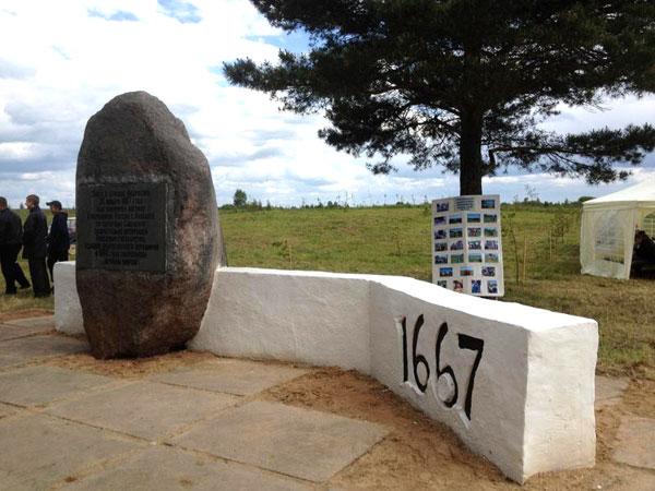 Памятный камень на месте подписания Андрусовского мира 1667 года