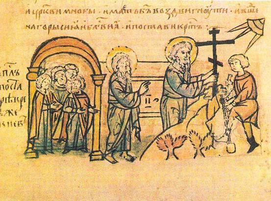 Апостол Андрей водружает крест на киевских горах. Радзивиловская летопись.