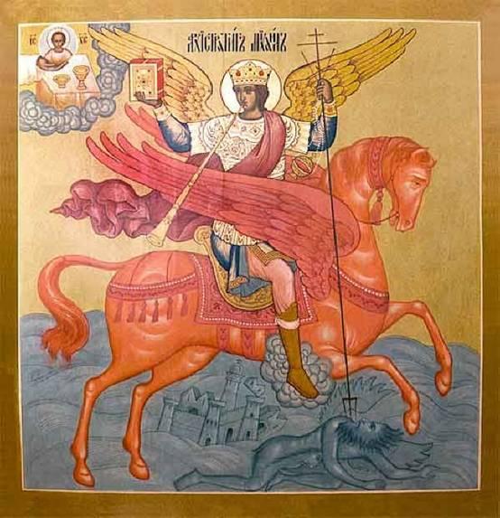 Собор Архистратига Михаила и прочих Небесных Сил безплотных
