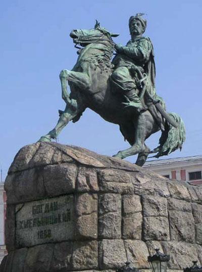 Памятник Хмельницкому в Киеве