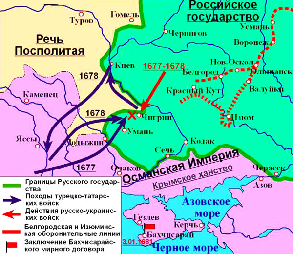 Карта. Бахчисарайский мирный договор