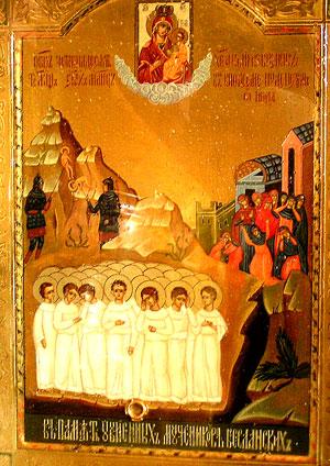Икона - В память убиенных мучеников Бесланских