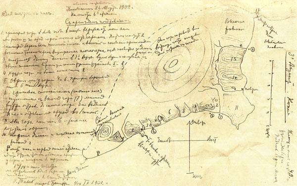 Одна из записок Э. В. Толля, оставленная им на острове Беннетта