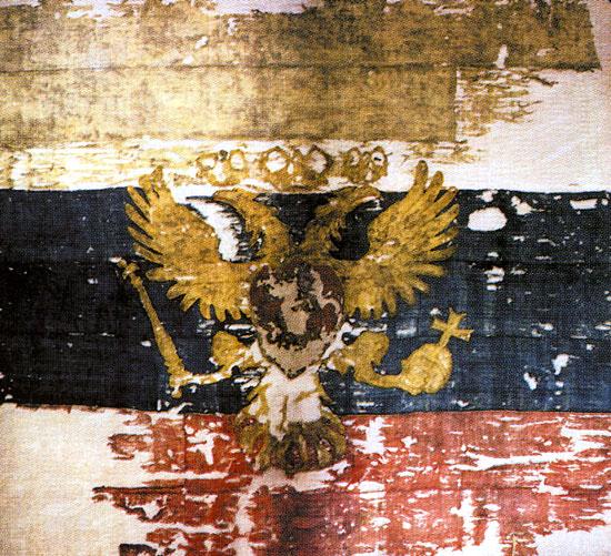 Флаг России утверждённый Петром I в 1668 г.